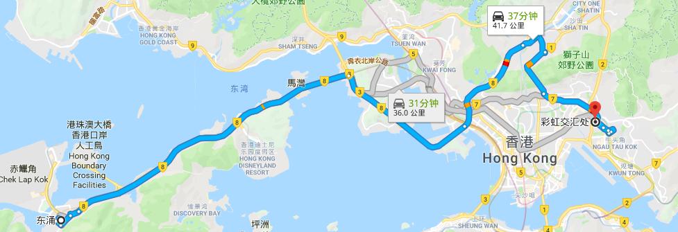 東涌特快專線:東涌 Tung Chung->彩虹 Choi Hung 打的士特價優惠中!