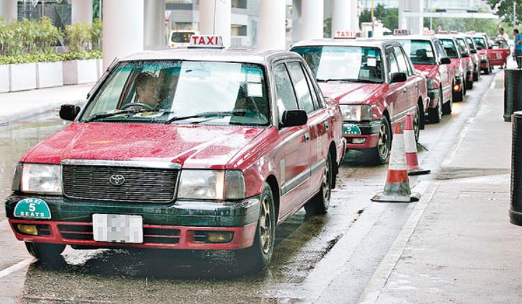 香港的士台預約的士(打的士、call taxi、call車)方法介紹
